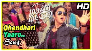 Ghandhari Yaaro Song   Magalir Mattum Tamil Movie Scenes   Urvashi meets Bhanupriya   Jyothika