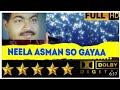 Download Neela Aasmaan So Gaya / EK BAAR SUNNA JAROOR/Silsila/ song sung by/anoop seth/ MP3,3GP,MP4