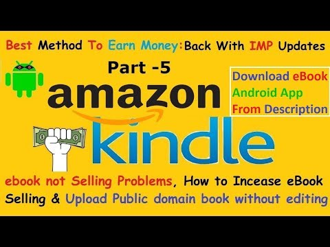 How to earn money from Amazon Kindle (Part 5) in Hindi | How to increase book sales on amazon