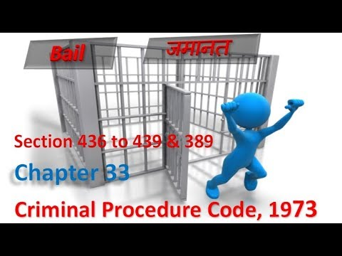 BAIL, under Criminal Procedure Code, 1973