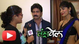 Vanshvel - New Marathi Movie - Interview With Sushant Shelar And Manisha Kelkar