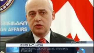 რუსეთის მოქალაქეობის მიღება გამარტივდა - შეფასებები