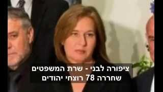 #x202b;ממשלת שחרור המחבלים#x202c;lrm;