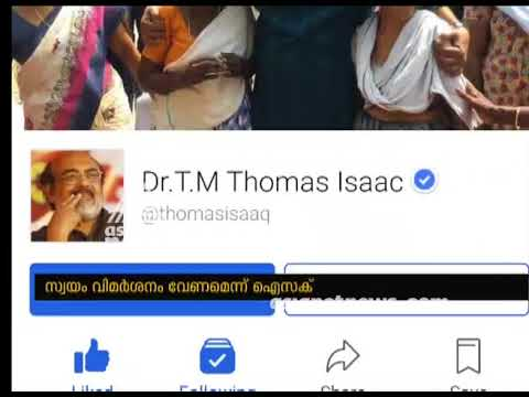 Thomas Isaac's facebook post on Kevin Murder Case