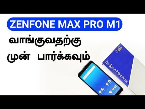 Top 10 points Asus zenfone max pro m1 Review in Tamil - Zenfone max pro விமர்சனம்