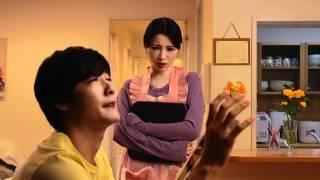 『映画版 ふたりエッチ セカンド・キッス』予告編
