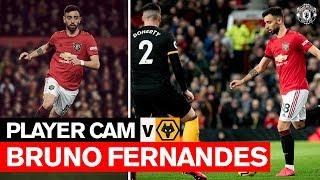 Player Cam | Bruno Fernandes | Manchester United v Wolverhampton Wanderers