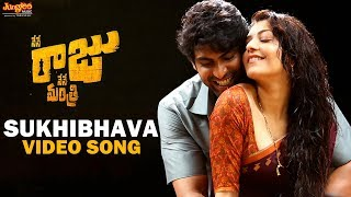 Sukhibhava HD Full Video Song | NRNM | Rana Daggubatti | Kajal Agarwal | Anup Rubens | Teja