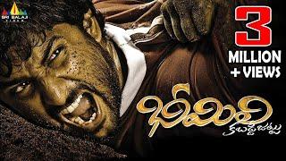Bheemili Kabaddi Jattu Telugu Full Movie | Latest Telugu Full Movies | Nani, Saranya Mohan