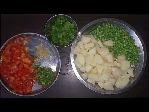 अगर ऐसे बनाएंगे आलू मटर की सब्ज़ी तो खाते ही रह जाएंगे | Aloo Matar ki Sabzi