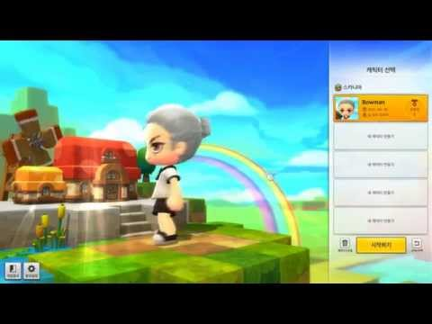 MapleStory 2: Character Creation with Sorrowful!