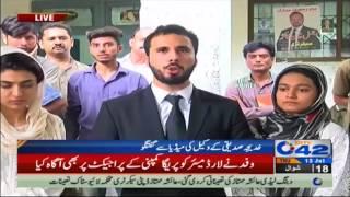 Media talk of Khadija Siddiqui lawyer