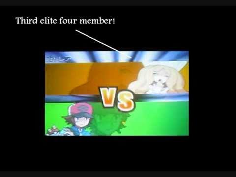 Pokemon black and white elite four