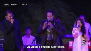 Sona Sona Dil Mera Sona   Sudesh Bhosle Live