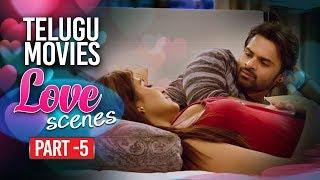 Telugu Movies Best Love Scenes Part 5 | Back to Back Love Scenes Vol - 1