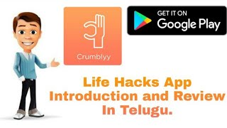 Download #Life Hacks Android app introduction and review in Telugu. Video