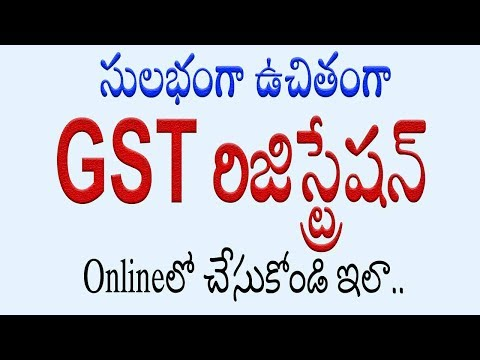 How to Register in GST For New Taxpayers GST Registration in Telugu