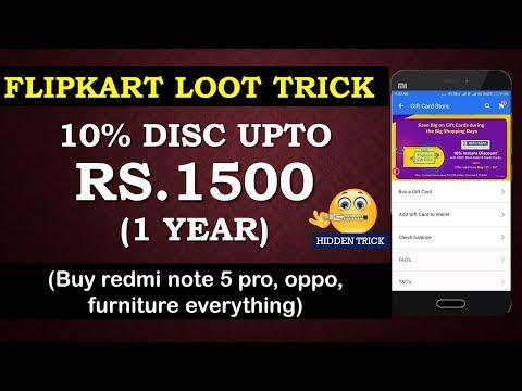 Flipkart Loot Trick || 10% Discount upto 1 year on Flipkart | Redmi Note 5 Pro @ Rs.1500 discount