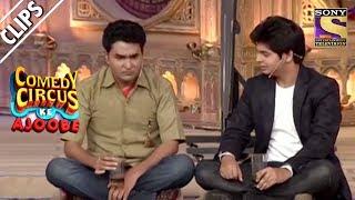 Siddharth Helps Mubeen