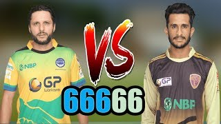 Shahid Afridi vs Hasan Ali in T10 Cricket League by cricket club