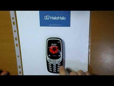 Nokia 3310 (2017) Restore Factory Settings