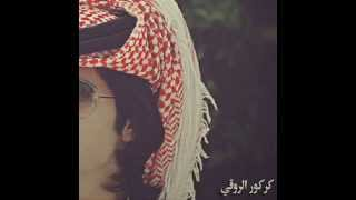 #x202b;تدور الارض وتدور السوالف والسنين تدور . اداء عبدالعزيز الغامدي#x202c;lrm;