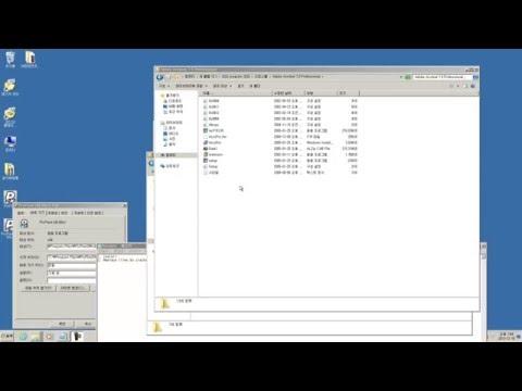 Adobe Acrobat 7 0 Professional설치방법