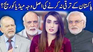 Think Tank With Syeda Ayesha Naaz | 7 December 2018 | Dunya News