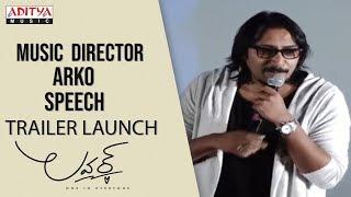 Music Director Arko Speech @ Lover Trailer Launch || Raj Tarun, Riddhi Kumar