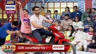 50 Second Ka Record Torh Kar Bike Jeetne Wali Khatoon - Jeeto Pakistan