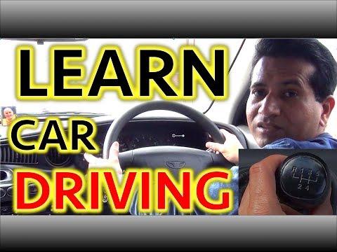 [Hindi] LEARN CAR DRIVING (Manual Gears)