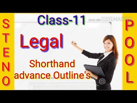 Class-11 | Advance shorthand Outline | reporter short Outline | Smart work | help to build speed |