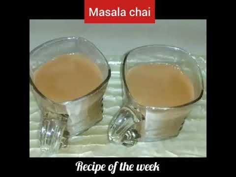 Masala chai/Adarakh eliachi tea/ special masala tea/ આદુ-ઇલાયચીવાળી ચા/મસાલાવાળી ચા