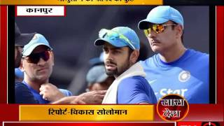 cricket news  clash between dhoni and kohli watch now