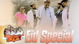 Janwaron Kay Doctor | Hashmat & Sons | Eid Special | 13 Sept 2016