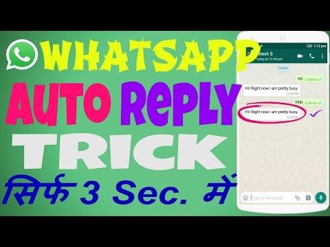 How to Get WhatsApp Auto Reply | New Cool WhatsApp Hacks !