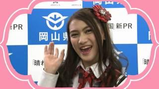 """【晴れの国おかやまPRサイト】 http://8092-okayama.jp/ 「岡山のフルーツってどう?」 2014年7月7日「おかやまフルーツ大使」に就任された JKT48のメロディーさんに県庁内でインタビューしました。 岡山の方言をこっそりお教えしたところ、 かなり気に入ってくださって連発されていました(笑)  7 Juli 2014, Melody JKT48 diangkat ke """"Okayama buah duta"""".  Dalam Pemerintah Prefektur Okayama, saya diwawancarai Mr melodi.  """"Apa yang Anda pikirkan buah Okayama?""""   Melody memberiku ingat dialek Okayama.  Ini adalah kata """"Monge!"""".  The """"Monge"""", itu berarti """"besar"""".  Sementara di Jepang, melodi dia berada di sana sering menggunakan kata itu."""