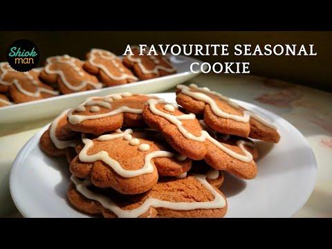 Shiokman Gingerbread Man Cookies