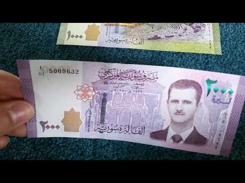 #Currency special part 50: Syrian Pounds