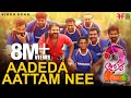 Aadeda Aattam Nee Video Song Vadam Vali Song Aadu 2 Shaan Rahman Jayasurya Vijay Babu mp3