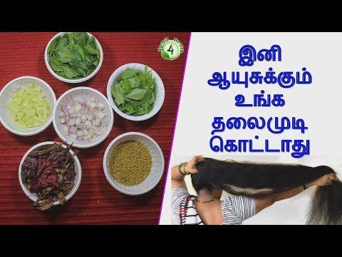 இனி ஆயுசுக்கும் உங்க தலைமுடி கொட்டாது hair growth tips at tamil