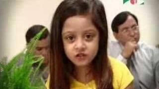 Bangla Ad From GP