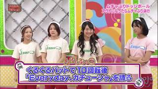 Top 10 WTF Japanese Game Show Moments