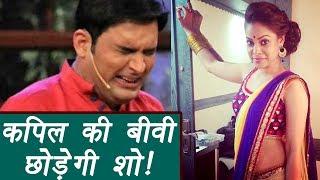 Kapil Sharma Show: Sumona Chakravarti to QUIT the show | FilmiBeat