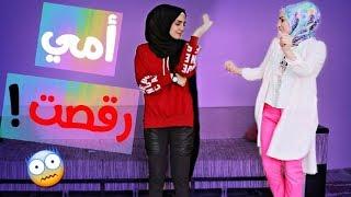 الفرق بين الرقص السوري و الرقص التركي  طلبات الجار التركي!!