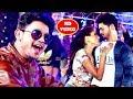 Download आ गया Ankush Raja का सुपरहिट विडियो || चला राजा लव करे के || Bhojpuri New Superhit Video 2018