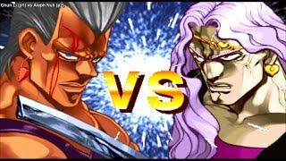 Fightcade] Pablotarus VS Potatoboih - Jojo's Bizarre