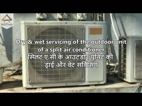 Servicing of split AC outdoor unit (Hindi) (हिन्दी)
