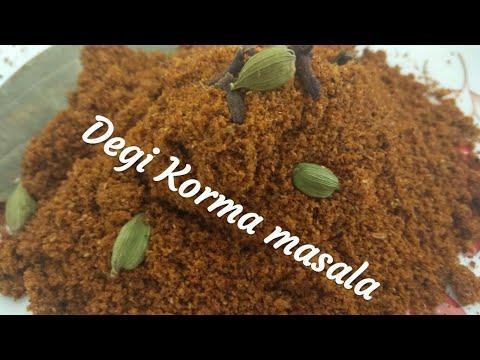 Degi Korma Masala recipe in Hindi   Homemade degi korma Masala