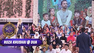 Shan-e-Iftar - Segment: - Roza Kushai & Dua - 2nd June 2017